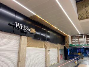 WHSmith complete
